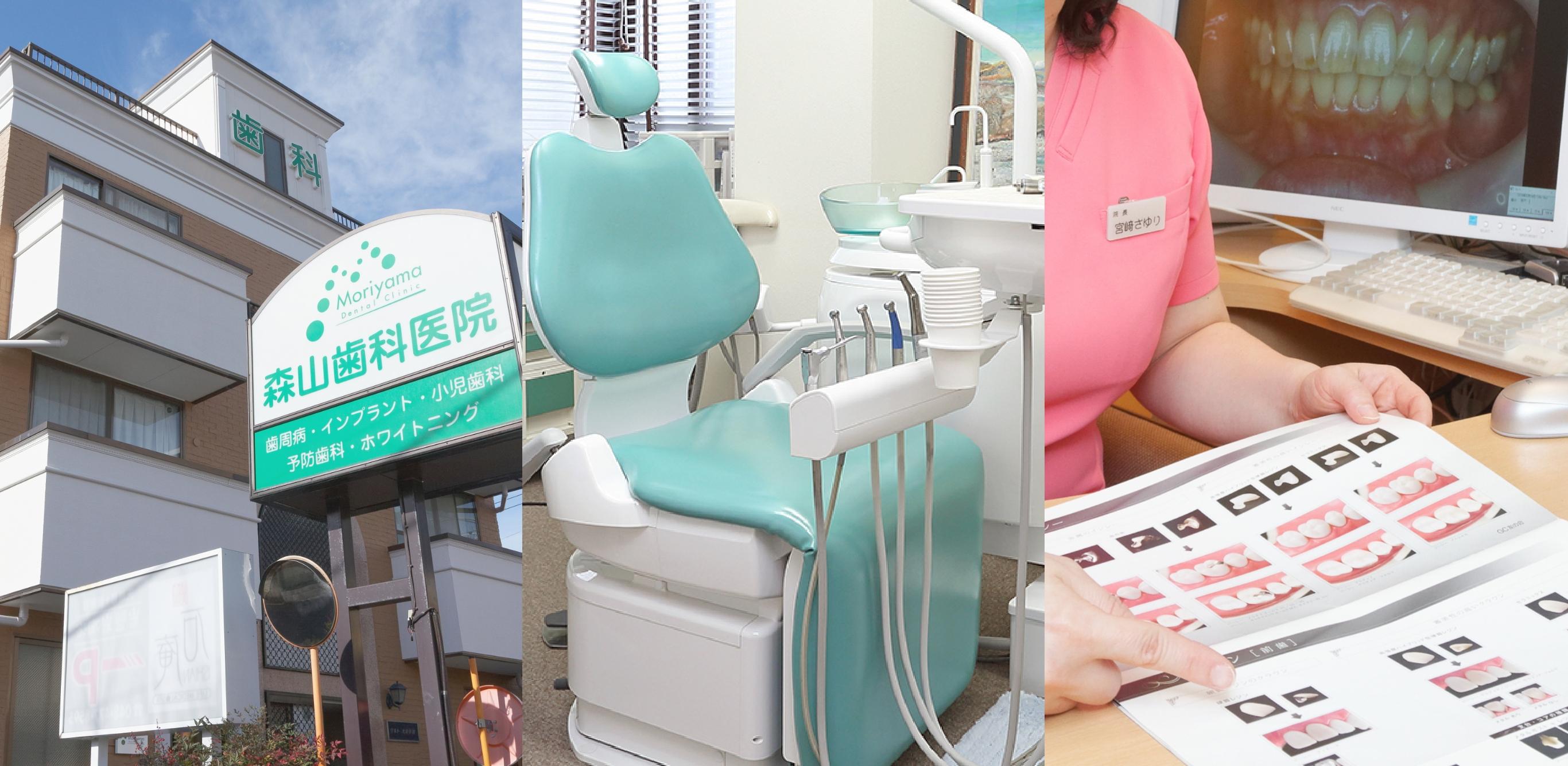 「歯医者はこわい」と思っていませんか?