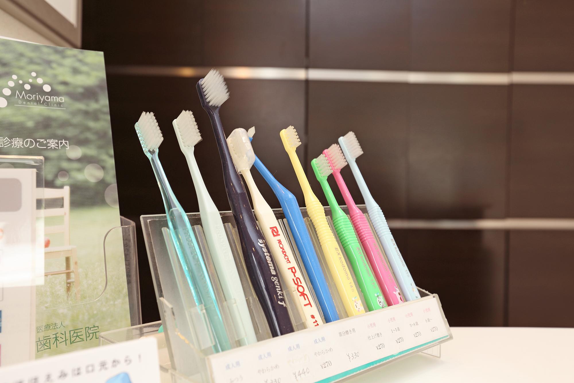 むし歯や歯周病の最大の対策は予防